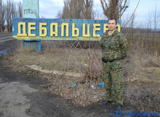 Россия начала свои нападения на Донбасс