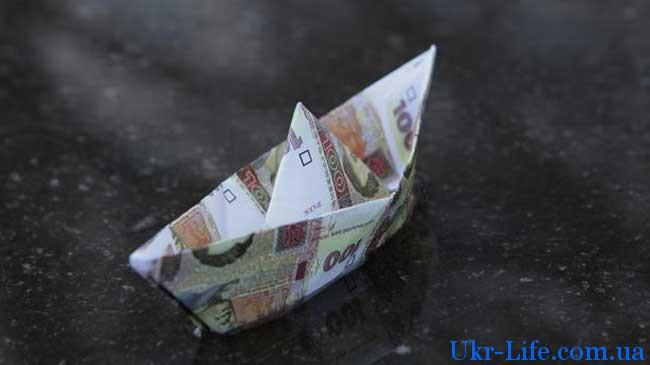 оздоровить экономику Украины