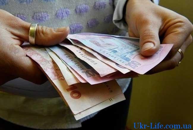 Украине налоги являются основным источником доходов государства