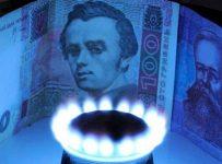 Повышение расценок на газ