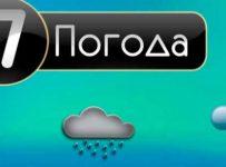 Погода в Украине на август 2018 года