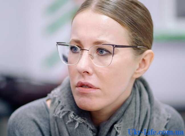 видение о Ксении Собчак