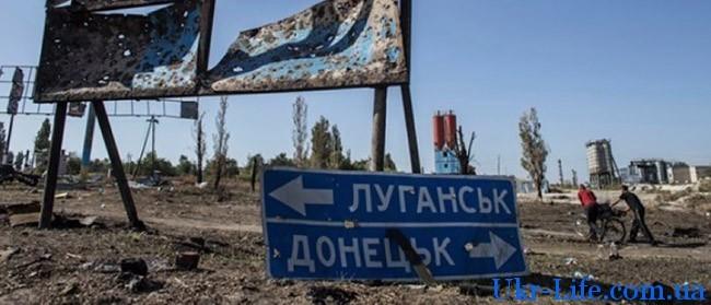 на Востоке Украины идут военные действия