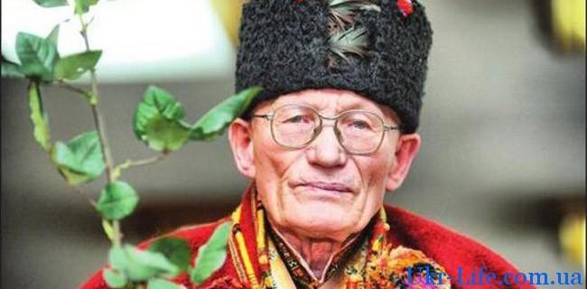мольфар Михаил Михайлович Нечай