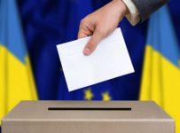 Президентские выборы в Украине пройдут в 2019 году