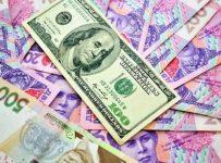 Что будет с долларом в октябре 2018 года в Украине?