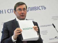 повышение зарплаты прокуроров в Украине