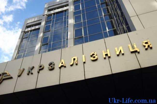 зарплаты железнодорожников Украины