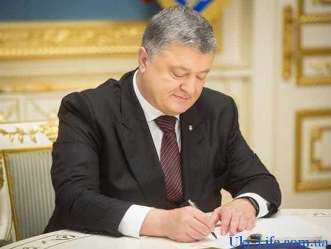 Будущее украинского государства