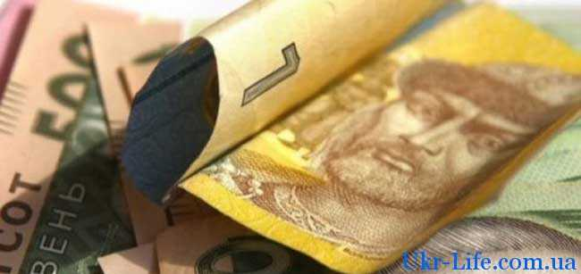 Размер минимальной пенсии в Украине