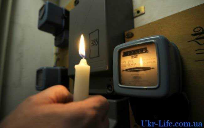 Стоимость электроэнергии в Украине