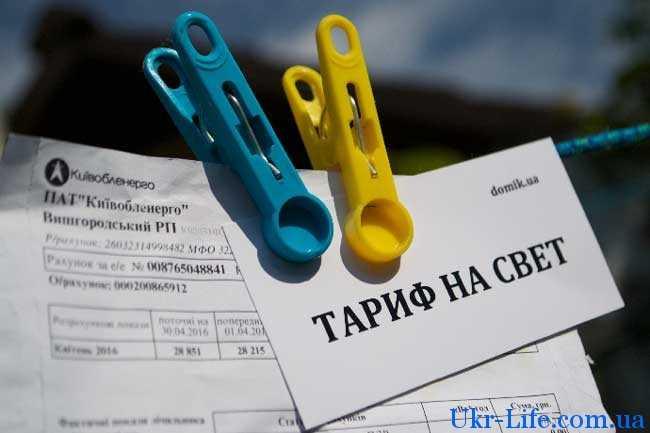 Новые поставщики электричества для украинцев