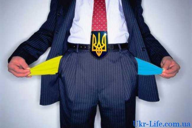 Что будет с Украиной при дефолте