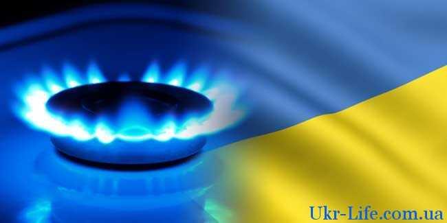 стоимость голубого топлива