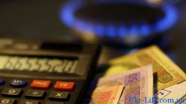 будет ли подорожание газа в Украине