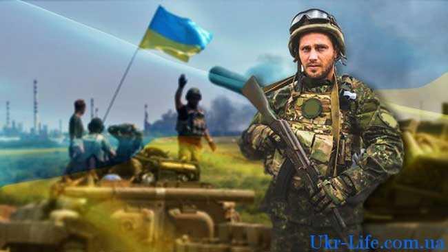 Уже 5 лет на территории Украины идет война