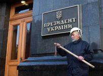выборы нового украинского правителя