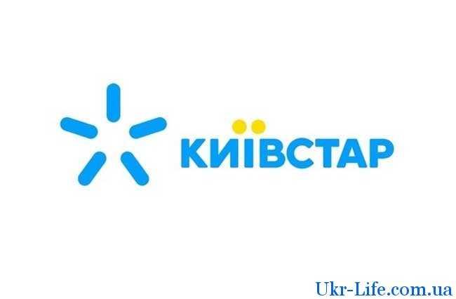 Киевстар считается лучшим мобильным оператором
