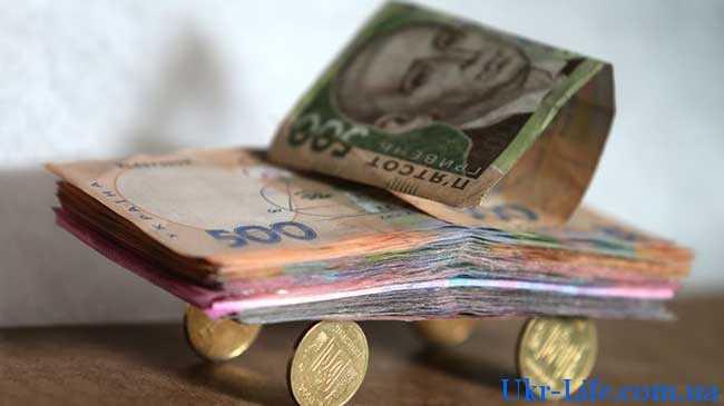 Какой будет минимальная зарплата