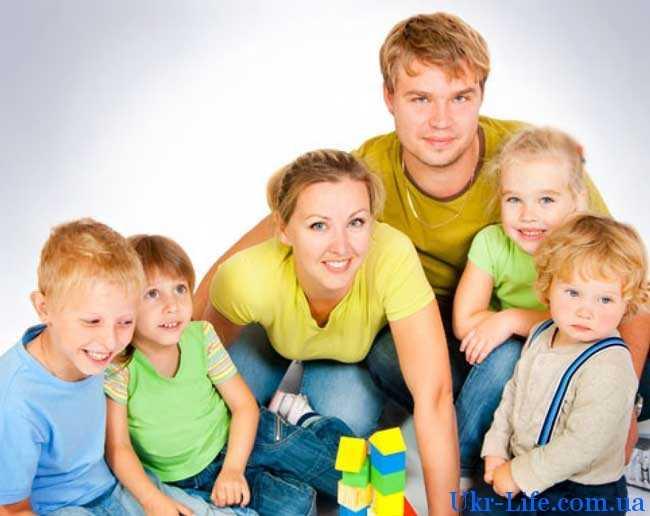 Как начисляется льгота многодетным семьям