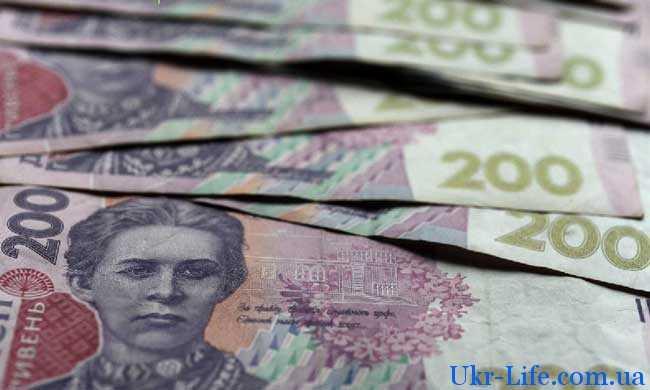 уровень инфляции в январе не будет слишком высоким