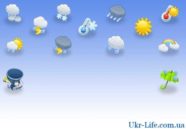 Какой будет в январе 2019 года погода в Украине