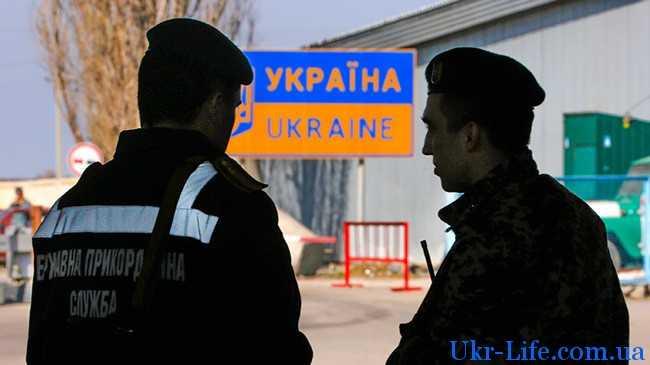 обстановка между Украиной и Россией