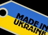 популярность современной украинской музыки