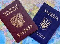 юдям необходимо отказаться от гражданства