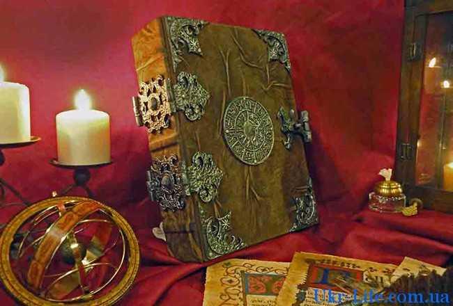 о будущем от астрологов, экстрасенсов