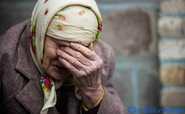 Задержка пенсий в Украине в 2019 году
