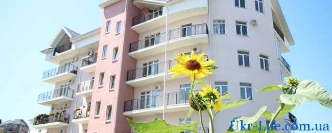 Оформление купли продажи квартиры в Украине в 2019 году