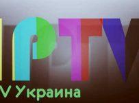 Рабочий плейлист IPTV Украина
