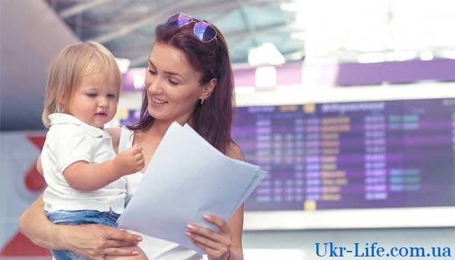 как вывезти ребенка в другую страну