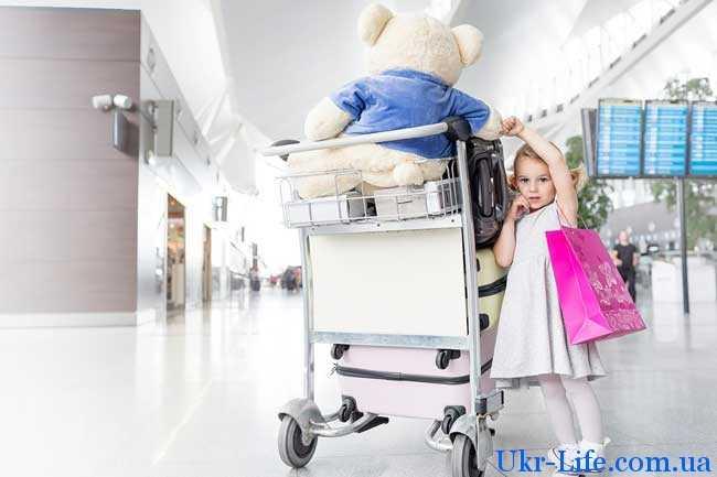 упростили процедуру выезда детей за границу