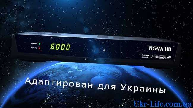 ТОП-10 спутниковых ресиверов