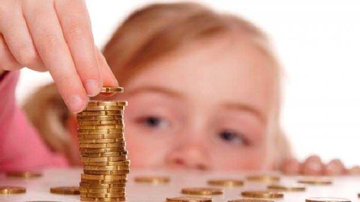 Дитячі гроші