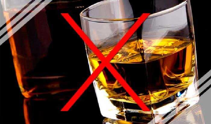 алкоголь власного виробництва