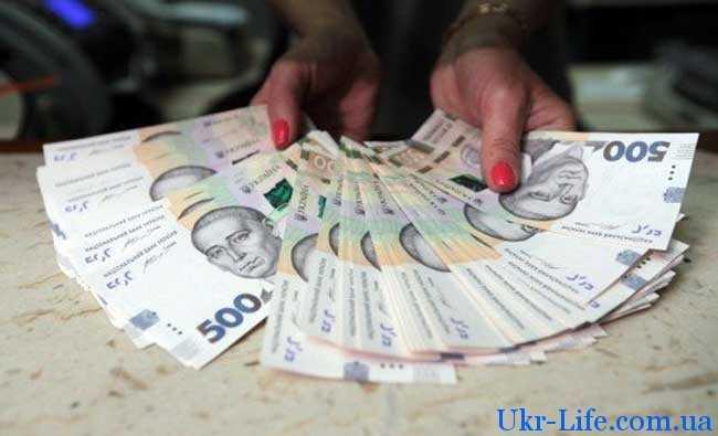 Зміни дитячих виплат у 2020 році в Україні